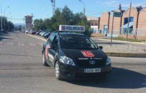 coche patrulla de vigilancia